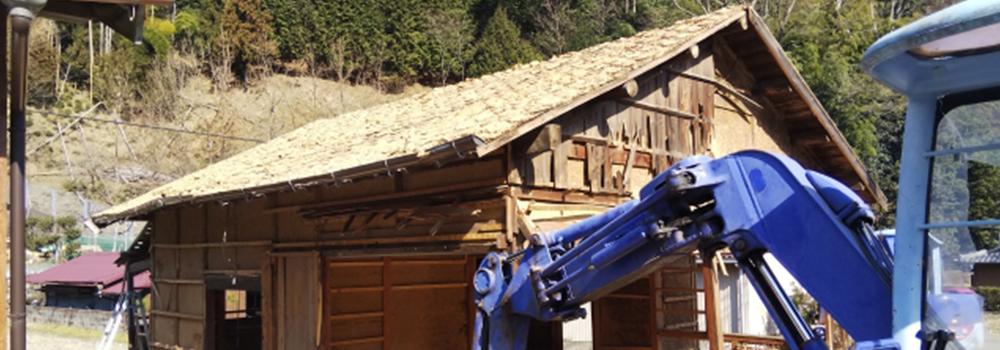 周囲や廃棄物にも配慮した解体工事を実施
