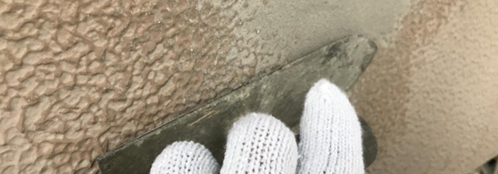 雨漏りや劣化を防ぐためにもモルタル補修