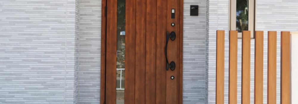 住まいの印象を高め、機能も重視する玄関ドア・勝手口ドア